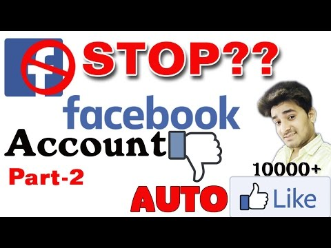 How to STOP ?? FACEBOOK AUTO LIKER !! Don't Used !! Part-2