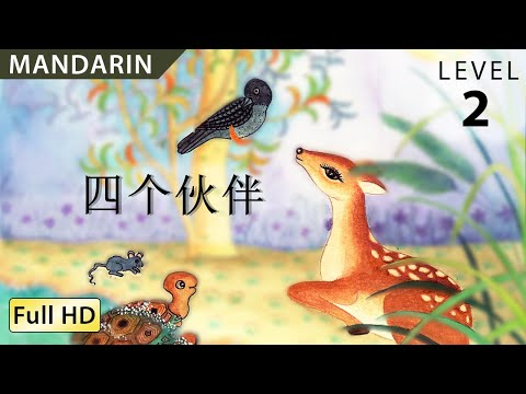 The Four Friends: Learn Chinese (Mandarin) with subtitles - Story for Children