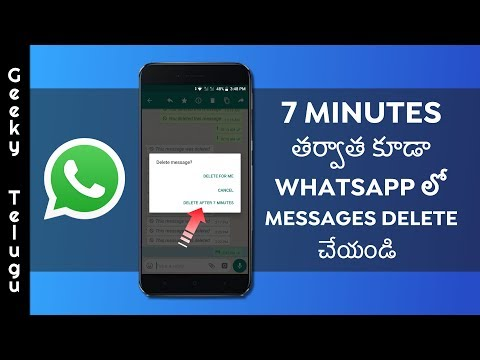 whatsapp tips and tricks : How to delete whatsapp messeges after 7 minutes 2018