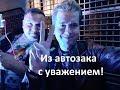 Download  В автозак в прямом эфире. Кого винтили у ГКБ №64.   #Навальный  #ОМОН #Полиция MP3,3GP,MP4