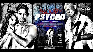 BLOODY PSYCHO OFFICIAL TRAILER    STRAWBERRY   IRFAN KHAN    MAY 2017  BOLLYWOOD MOVIES TRAILER 2017
