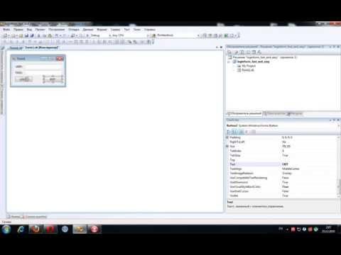 Login Form in Visual Studio 2008