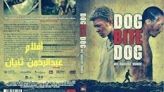 الفيلم الآسيوي الرائع Dog Bite Dog مترجم  - Alkotsh Movies