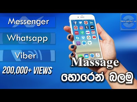 🇱🇰 How to Read WhatsApp / Messenger / Viber Without the Bluetick or Seen ?   Sinhala
