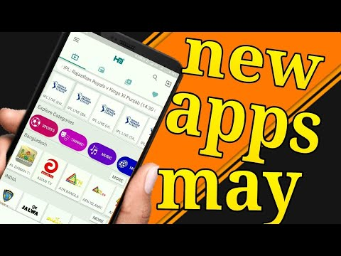 Best new android apps may 2018 ( Hindi )