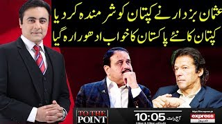 To The Point With Mansoor Ali Khan | 16 March 2019 | Express News