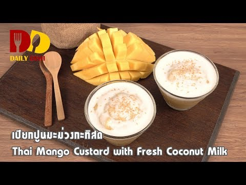 Thai Mango Custard with Fresh Coconut Milk | Thai Dessert | เปียกปูนมะม่วงกะทิสด