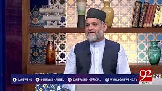 Subh E Noor | Wiladat Sayyidina Hazrat Imam Hussain (A.S) - 20 April 2018 - 92NewsHDPlus