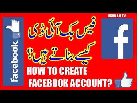 How to Create Facebook Account Hindi/Urdu
