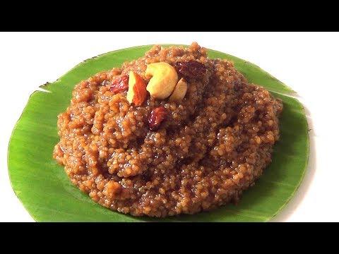 Thinai sakkarai pongal | Foxtail Millet Sweet Pongal