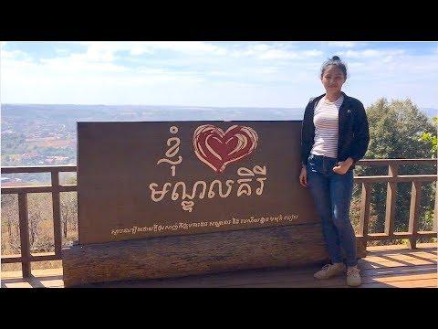 Mondulkiri Tent Camping Tip 16 - Visit Phnom Dos Kromom Resort at Sen Monorom Town