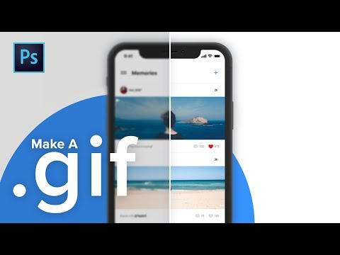 BETTER QUALITY Gif in SECONDS! Photoshop Tutorial