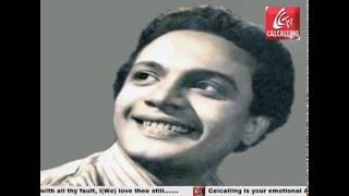 A Tribute To Legendary Actor Uttam Kumar By CALCALLING