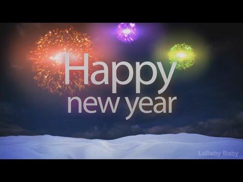 🌟 HAPPY NEW YEAR 2017! ♫ ❤️ 🌟
