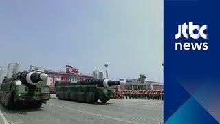 [안태훈의 NSC] 평창올림픽 하루 전…북한선 핵 퍼레이드