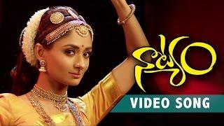 Natyam   Pranamu Pranavakaram Video Song   Sandhya Raju   Revanth Korukonda