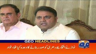 Geo Headlines - 01 PM - 18 June 2018