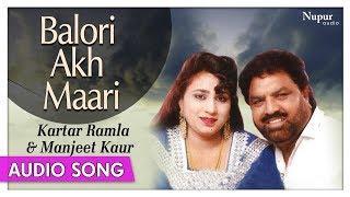Balori+Akh Videos - 9tube tv