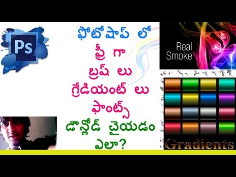 Photoshop Tutorials in Telugu | Photoshop Free Brushes | Gradients | Fonts | Styles | Free Download