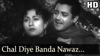 Chal Diye Banda Nawaz   Mr & Mrs. 55 Songs   Guru Dutt   Madhubala   Mohd. Rafi   Filmigaane