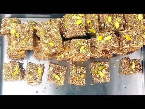 Energy Bars Without Sugar Super Food | ड्राई  फ्रूट्स  बर्फी