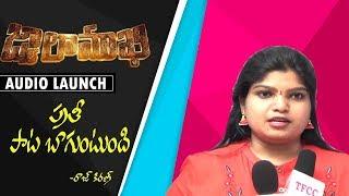 T . Maa Snigdha Speech @ Jwalamukhi  Audio Launch
