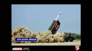 Bharat Ko Dahlane Ke Liye Pakistan Ne taiyaar Kiya Ye Chhota Atom Bomb!