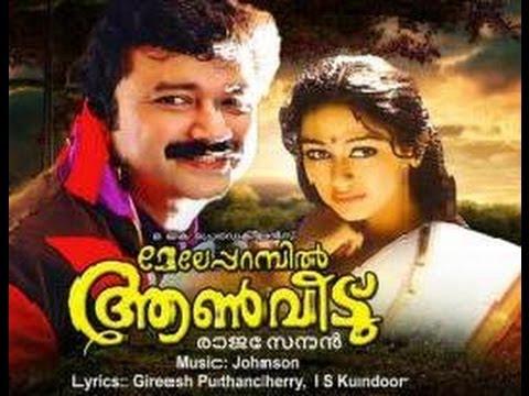 download meleparambil aanveedu 1993 jayaram shobana