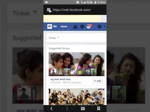 Facebook Username Change Android very easy