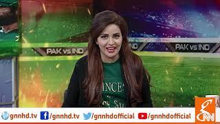 World Cup 2019 | Pak Vs India | GNN Special Transmission | Rain stops play | 16 June 2019