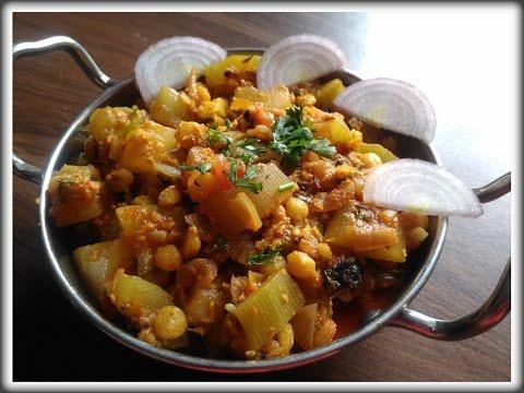 दुधी भोपळ्याची खमंग भाजी | Dudhi Bhopala Bhaji | Lauki ki Sabzi |