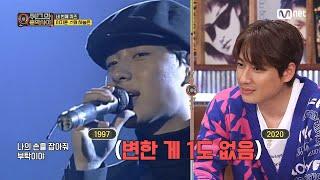 quiz and Music show [최종회/희귀자료] '어린 왕자' 이지훈 '왜 하늘은' @1997년 Go m.net Go 200602 EP.10