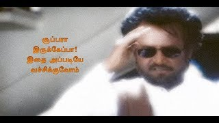 Awesome  Do not Make any change - K S Ravikumar about Padayappa BGM Composing