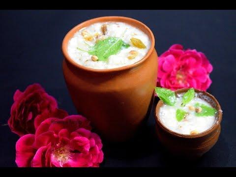 इस जन्माष्टमी पर गोपाल जी के लिए बनाये पंचामृत-Panchamrit /Charnamrit Recipe| Panchamrut For Pooja|
