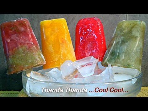 Mango Juice Ice cream | Ice Candy Popsicals | Homemade Fruit Ice cream Recipe | Ice cream Recipe