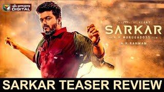 Sarkar - Official Teaser [Review] | Thalapathy Vijay | #PTDigital | A.R Murugadoss | A.R. Rahman