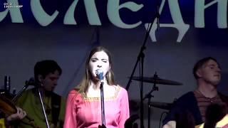 Download Сколот - Герр Маннелиг (фестиваль