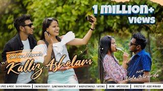 Kalliz Ashelam     SaLvino Miranda   New konkani Love Song 2021(Official Video) [HD]