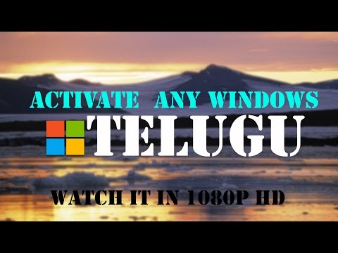 How to activate any windows product key in Telugu [TELUGU DROID]