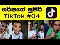 Download Sweg Harsha TikTok #04 MP3,3GP,MP4
