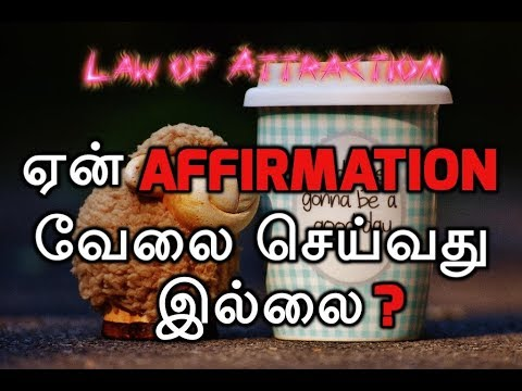 Why Affirmations fails? | Law of Attraction Tips | Tamil
