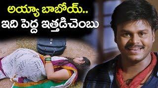 Saptagiri Movie ( అయ్యా బాబోయ్ ఇది పెద్ద ఇత్తడిబిందె..) Comedy Scenes || Vennela Kishore Comedy ||