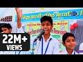 Download बन्दे क्यूँ छाती ताणै सै || Aniket Sharma || छोटे बच्चे ने भजन को गाया लोग दीवाने हो गए MP3,3GP,MP4