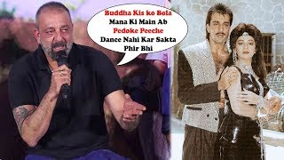 Sanjay Dutt FUNNY Comment On His Age & Working With Madhuri Dixit - BABA Trailer Launch