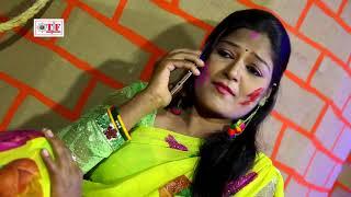 "होली में गोरिया करिह मिलन ~ Banti Singh ~ Holi Me Goriya Karih Milan ~ Bhojpuri "" होली""Song 2018"