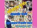 Download  भोजराज गुर्जर कल्याणपूरा। Bhojraj Gurjar     साँवरिया सेट भजन 2018  MP3,3GP,MP4