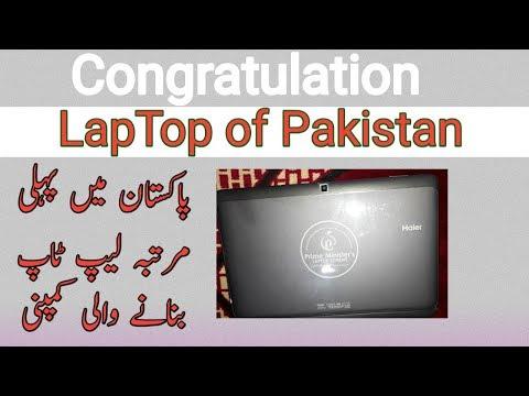 LapTop 2018 made in Pakistan Urdu Hindi Atta Information