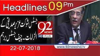 News Headlines | 9:00 PM | 22 July 2018 | 92NewsHD