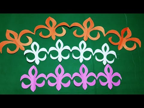 Paper Border#How to make paper cutting Border Design step by step?Easy crafts