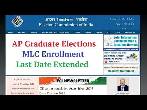AP Graduate Elections MLC Enrollment Last Date Extended -  Online Registration FORM 18